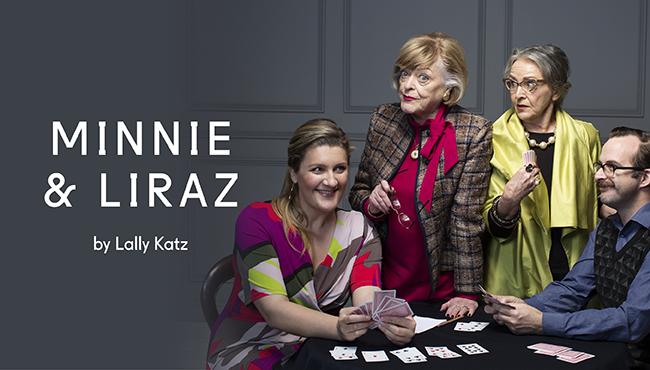 'Minnie & Liraz' by Lally Katz [Melbourne]