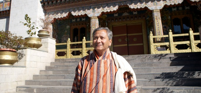 Saamdu Chetri On Gross National Happiness [Melbourne]